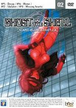 Jaquette GHOST IN THE SHELL STAND ALONE COMPLEX VOL2