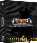 Jaquette Godzilla : Final Wars Limited Edition