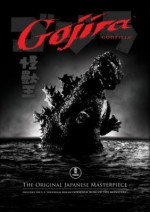 Jaquette Gojira Deluxe Collector's Edition