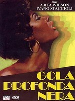 Jaquette GOLA PROFONDA NERA EPUISE/OUT OF PRINT