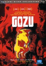 Jaquette GOZU UNRATED DIRECTOR'S CUT