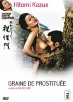 Jaquette Graine de Prostituée EPUISE/OUT OF PRINT