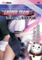 Jaquette Groper Train - Search for the Black Pearl