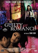 Jaquette Guilty of Romance