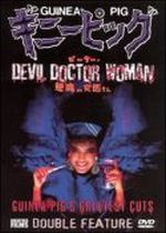 Jaquette GUINEA PIG DEVIL DOCTOR WOMAN GUINEA PIG'S GREATEST CUTS EPUISE/OUT OF PRINT
