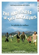 Jaquette Happiness of Katakuris
