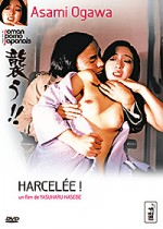 Jaquette Harcelée ! EPUISE/OUT OF PRINT