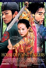 Jaquette HOUSE OF FLYING DAGGERS LIMITED EDITION