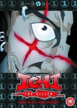 Jaquette Ichi The Killer
