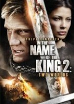 Jaquette In The Name Of The King II