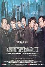 Jaquette INFERNAL AFFAIRS 2 (DTS 2 DISC EDITION)