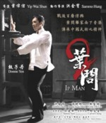 Jaquette Ip Man 2 (2 DVD)