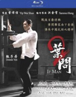Jaquette Ip Man 2