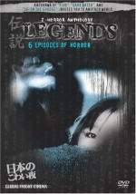 Jaquette J Horror Anthology: Legends