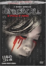 Jaquette J Horror Anthology: Underworld