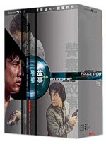 Jaquette JACKIE CHAN POLICE STORY COLLECTION