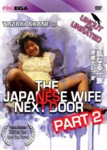 Jaquette Japanese Wife Next Door Pt 2 EPUISE/OUT OF PRINT