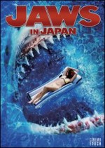 Jaquette Jaws in Japan