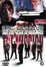 Jaquette JOHNNIE TO MILKYWAY TRIAD COLLECTION EPUISE/OUT OF PRINT