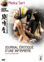 Jaquette Journal Erotique d'une Infirmi�re