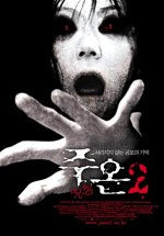 Jaquette Ju-on The Grudge 2