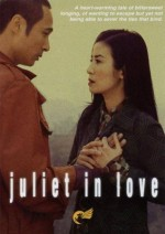 Jaquette JULIET IN LOVE