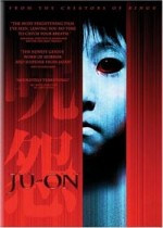 Jaquette JUON ORIGINAL VIDEO VERSION BOX