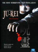 Jaquette JUREI THE MOVIE