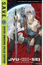 Jaquette Jyu-Oh-Sei: Planet of the Beast King (The Complete Series)