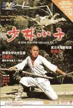 Jaquette KIDS FROM SHAOLIN (DTS)