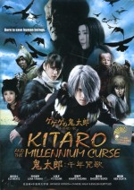 Jaquette Kitaro and the Millennium Curse