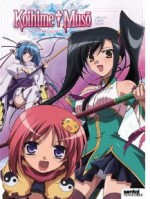 Jaquette Koihime Muso Complete Collection