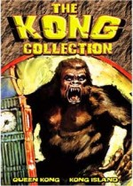 Jaquette KONG COLLECTION QUEEN KONG KONG ISLAND