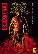 Jaquette L'Exorciste Chinois 1 et 2 EPUISE/OUT OF PRINT