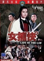 Jaquette Lady of the law EPUISE/OUT OF PRINT