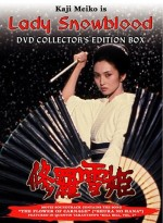 Jaquette Lady Snowblood Collector's Edition EPUISE/OUT OF PRINT