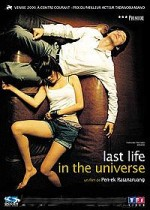 Jaquette LAST LIFE IN THE UNIVERSE