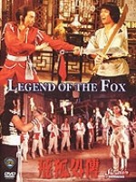 Jaquette Legend of the Fox