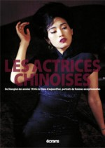 Jaquette Les Actrices Chinoises