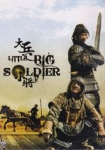 Jaquette Little Big Soldier
