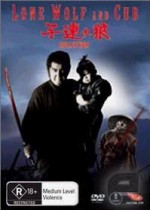 Jaquette Lone Wolf And Cub 6 disc