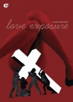 Jaquette Love Exposure