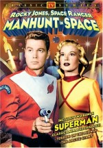 Jaquette MANHUNT IN SPACE ROCKY JONES SPACE RANGER