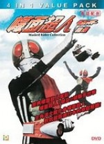 Jaquette Masked rider collection