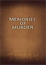 Jaquette MEMORIES OF MURDER DIGIPACK 2 DVD EPUISE/OUT OF PRINT