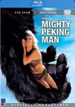 Jaquette Mighty Peking Man