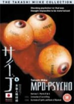Jaquette MPD - Psycho Series 1 - Parts 5 And 6 - Coronation Of Cursed King / Ascension Of Spirits