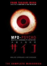 Jaquette MPD-Psycho: The Complete Miniseries