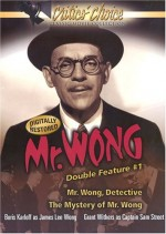 Jaquette Mr Wong Double Feature 1