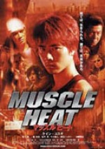 Jaquette Muscle Heat
